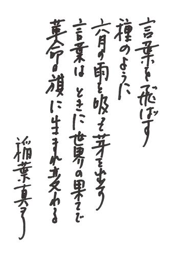 130623-1