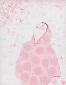 た_竹林柚宇子_ピンクs